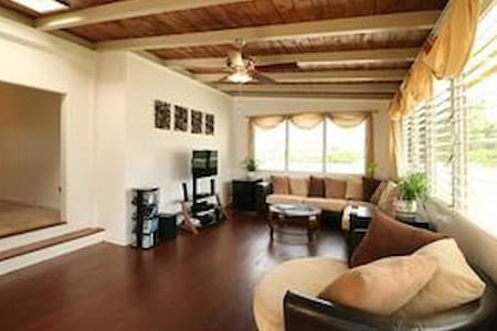 North Shore Country Home - Waialua - Casa