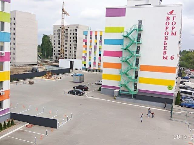 Student Apartment Kharkov (Metro Akademika Pavlova