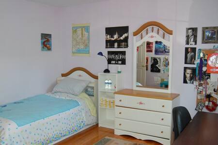 Sunny Private Room  - Lemon Room - Palo Alto - Hus