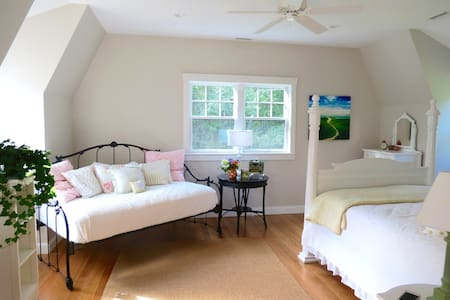 Beautiful Guest House in Chilmark - Chilmark