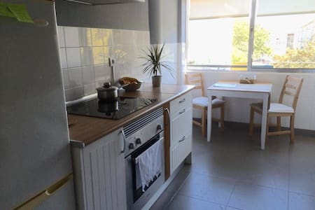 Comfortable room near Boavista - B - Porto - Appartement