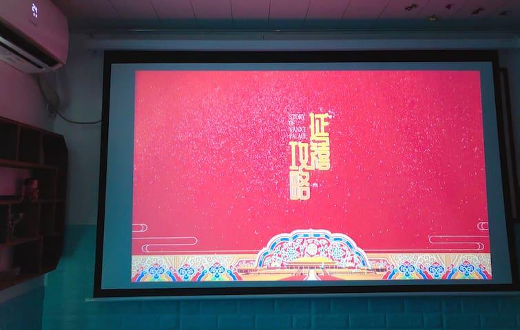 【北极阁民宿】(独卫&投影)鼓楼紫峰脚下·玄武湖&鸡鸣寺商圈·网红Line Friends对街