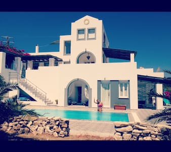 Greek villa, still dates available - Kallimasia - House