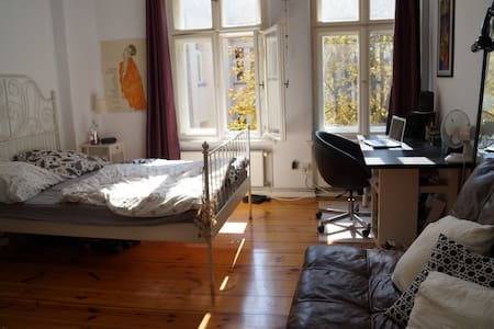 Cozy room in a peaceful and quiet location - Berlín