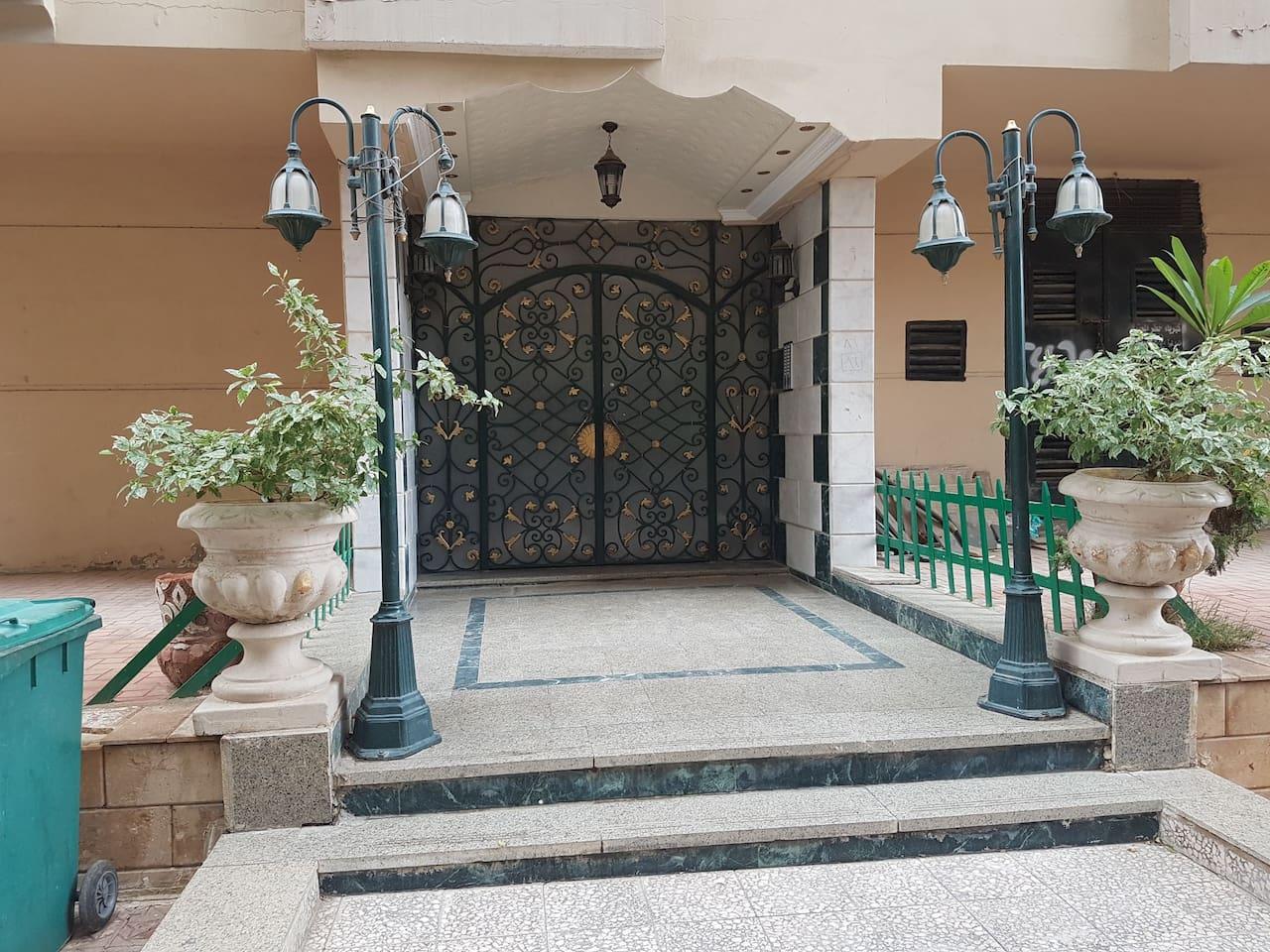 entrance building