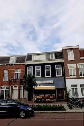 Appartement Nijmegen Centrum
