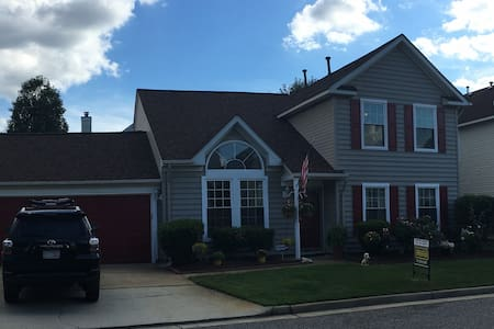 Clean and private updated room in Chesapeake - Chesapeake - Maison