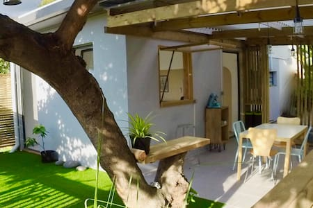 Joli F2/terrasse sur beau jardinet, 350m du lagon - Saint-Leu - Apartment