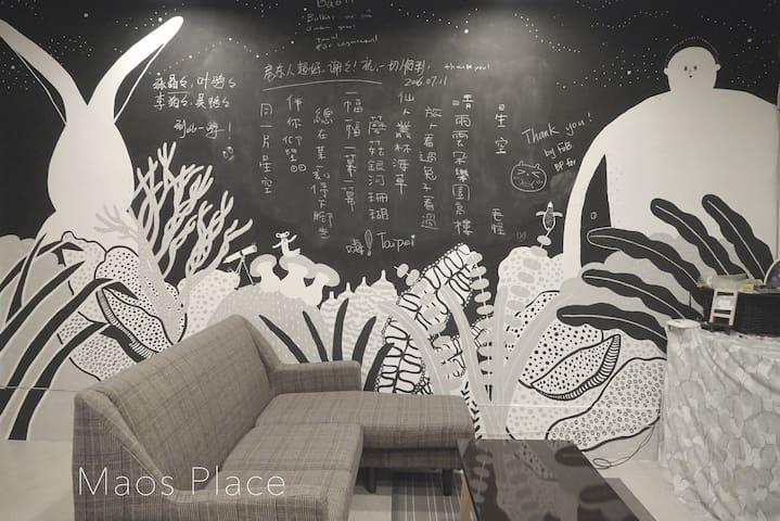Artist's Taipei Cozy Apt Dongmen MRT / YongKang St - Zhongzheng District - Pis