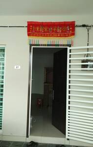 HOMESTAY SIMPANG AMPAT - Simpang Ampat - Casa
