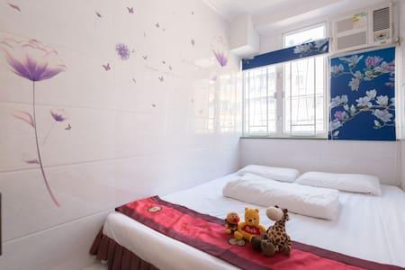 恒暉酒店8房 - 油麻地 - Lägenhet