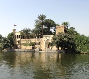 Dahab Island Palace on Geziret El Dahab in Cairo