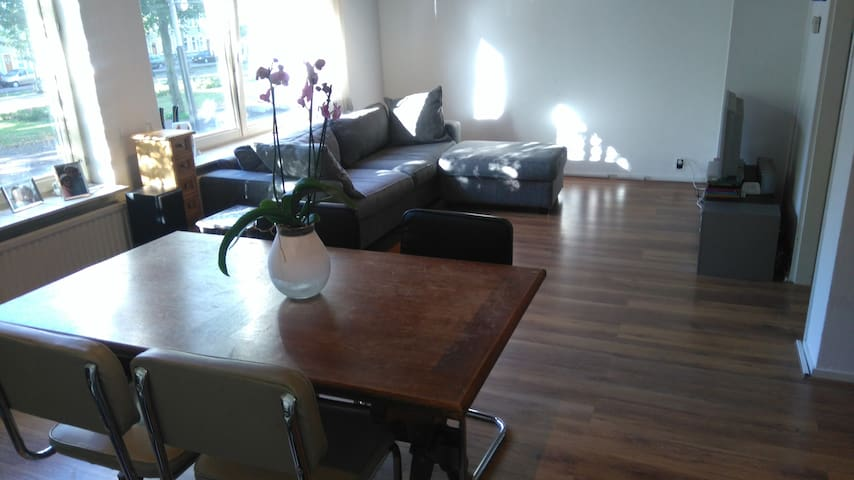 Private apartment nearby the city center - Ámsterdam - Apto. en complejo residencial