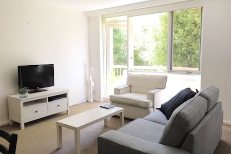 Position Perfect, Private 1 Bedroom Apartment - Armadale - Leilighet