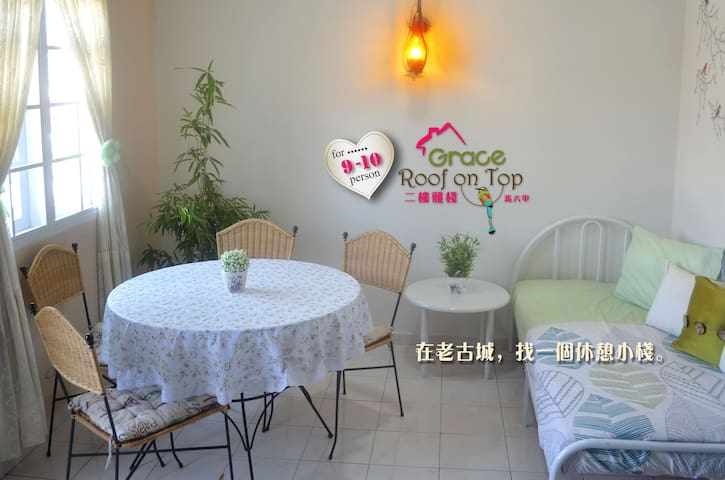 5 mins walk to JonkerStreet (Roof on Top 9-10 pax) - Melaka - Townhouse