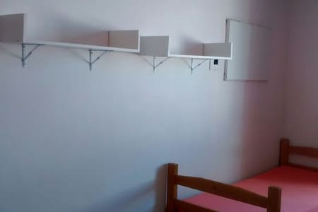 Alugo quartos compartilhados - Campos