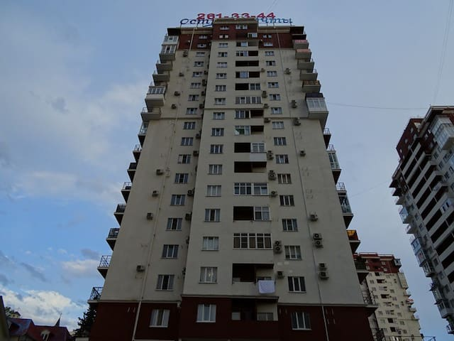 "апартаменты ""Остров мечты"""