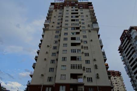 "апартаменты ""Остров мечты"" - 索契"