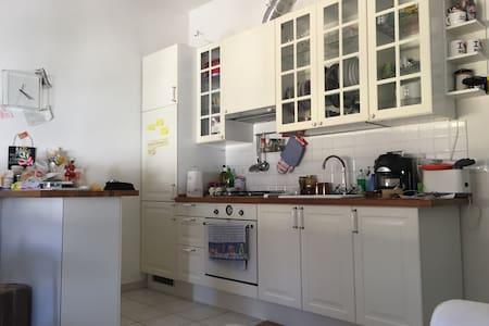 Barattolo home - 佛羅倫薩 - 公寓
