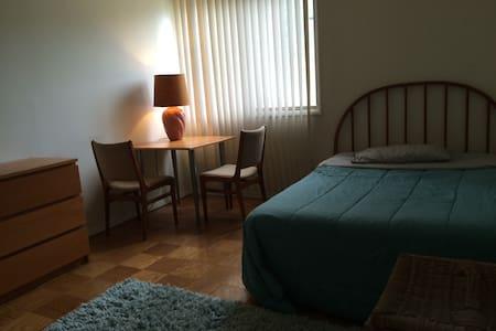 Big room Gaylord & National Harbor - 华盛顿堡 (Fort Washington) - 公寓