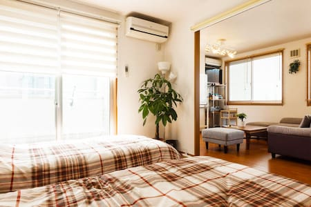 【7min to Shibuya Sta】Max6pax + Free WiFi - Shibuya-ku - Apartment