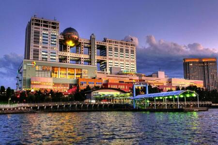 20mi to Tokyo Disney by Free Bus, Acquired ISO9001 - Nishikasai Edogawa-ku Tokyo - Bed & Breakfast