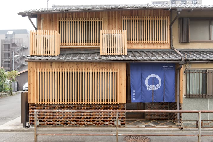 【JPRESERVE NISHI IWAMOTO CHO】3 mins from Kyoto sta