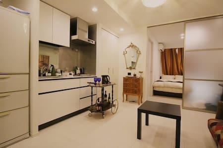 Luxury house nearby the Tokyo bay & odaiba - Minato-ku