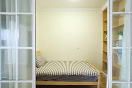 小书房客房,为独行客提供港湾 - Xangai