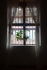 柿子红了|松阳民宿,位于海拔770米画家村 - Lishui - Bed & Breakfast