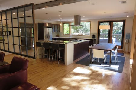 Modern 2 BD on Boulder Creek - Casa
