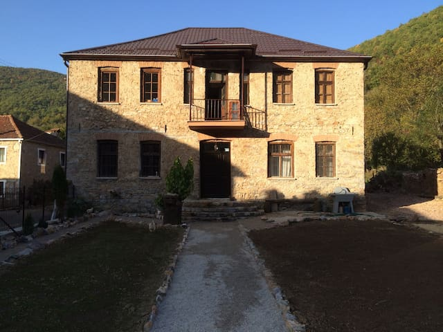 Rustical Village House Macedonia