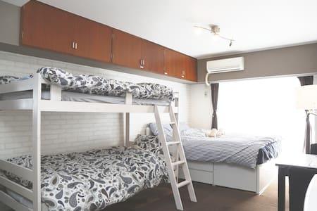 NEW!! Simple & Convenient Living in Ikebukuro - Toshima-ku - Wohnung