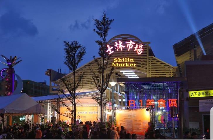 [Jintan MRT士林夜市]劍潭捷運站MRT 7min、溫馨舒適、按摩椅墊、實踐大學、故宮陽明山