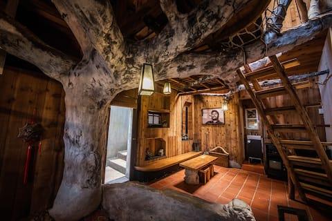 OwlStay Jiufen Wander - Tree House