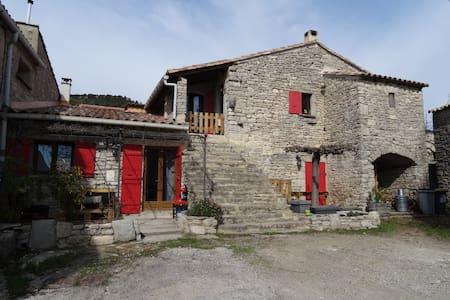 Maison de campagne proche Montpellier - Claret - 独立屋
