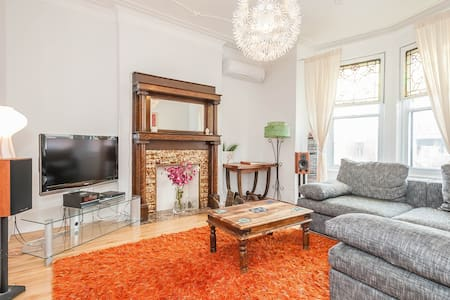 Great 3 BR in Key Location Mile End