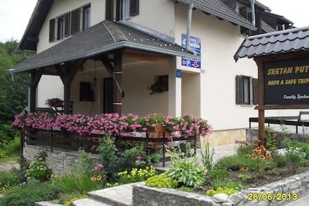 House Katarina,Room No.2 - Plitvička Jezera - House