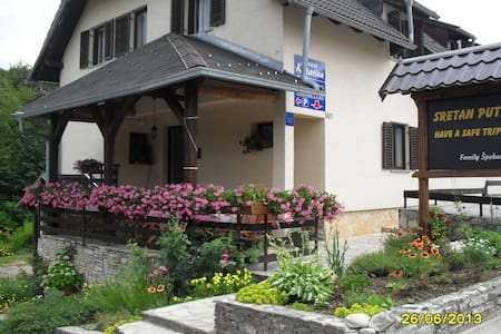 House Katarina,Room No.4 - Plitvička Jezera