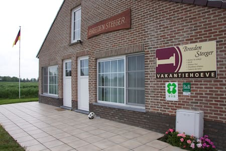 Kamer 1  B&B  Breeden Steeger Hoeve - Szoba reggelivel