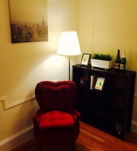 Cozy Entire Studio 20 mins to NYC! - Rutherford - Appartamento