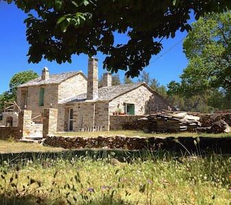 Traditional Icarian cottage house - Pezi - Rumah