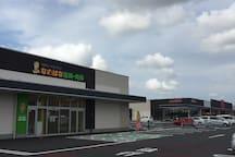 Internal medicine, supermarket 3minutes on foot.Sushi・Tempura・Bento box is good!!