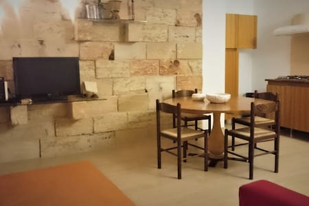Charming and cozy 1 bedroom apartment - Acquarica del Capo - Wohnung