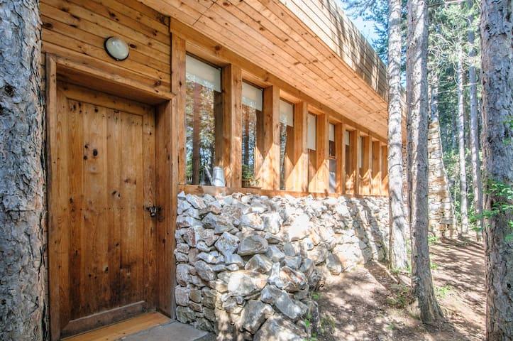 Omaya Forest House