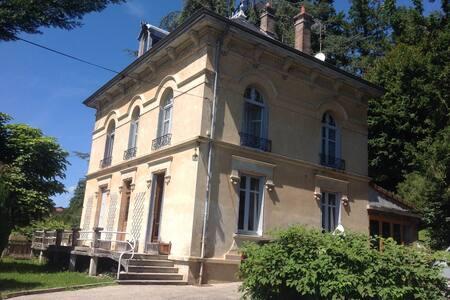 VILLAROMANA Chambres d' Hôtes  - La Côte-Saint-André - Bed & Breakfast