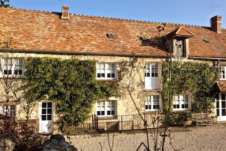 Superb B&B near Paris/Versailles! 1 - Clairefontaine-en-Yvelines