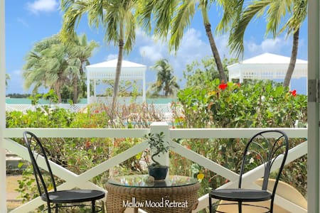 Mellow Mood Retreat: Safe Private Gated Oasis