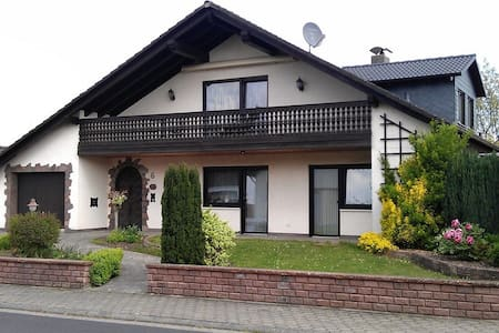 Ferienwohnung Julia (bis zu 4 Pers) - Elsenfeld - Lägenhet