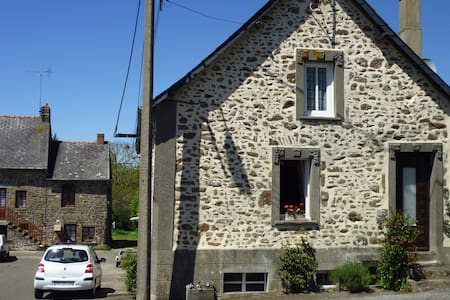 Our Cosy Cottage - Montreuil-Poulay - House